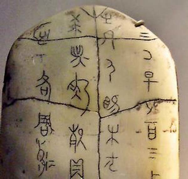 Chinese Characters, Oracle Bones, and Calligraphy
