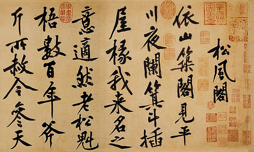 Essay about chinese customs